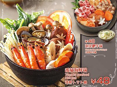 大禾寿司图6