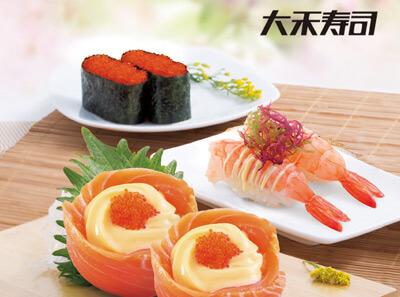 大禾寿司图8