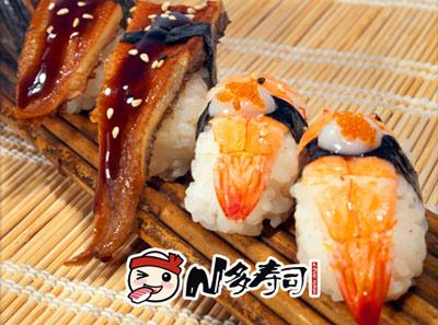 N多寿司图6
