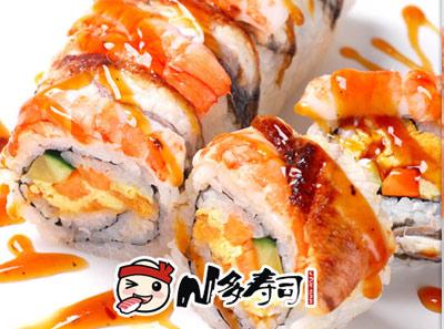 N多寿司图8