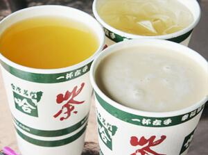 哈茶世家饮品图3