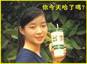 哈茶世家饮品图4