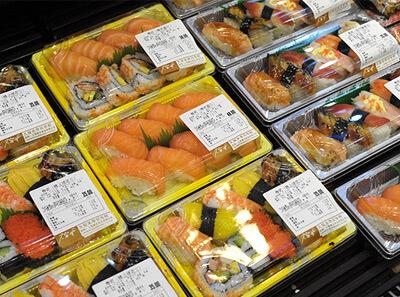久留米寿司图1