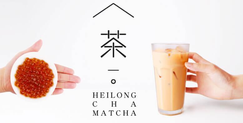 黑泷堂茶饮饮品品牌介绍图4