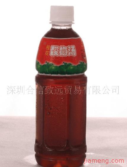 信远斋桂花酸梅汤饮品品牌介绍图1