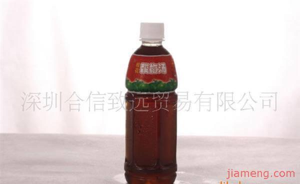 信远斋桂花酸梅汤饮品品牌介绍图2