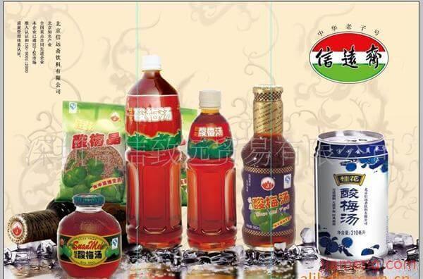 信远斋桂花酸梅汤饮品品牌介绍图6