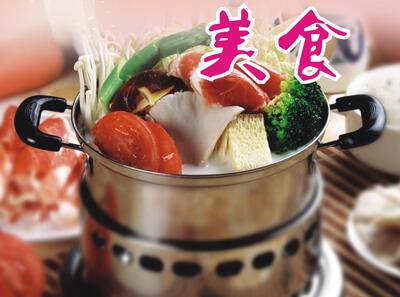 呆头鹅涮涮小火锅图5