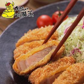 鸡魔王炸鸡排图4