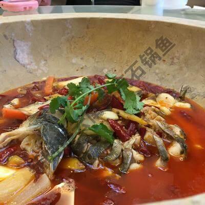 新时器石锅鱼