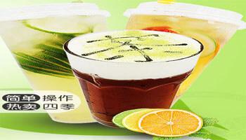 秦宫鲜萃茶饮品图1