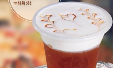 秦宫鲜萃茶饮品图3