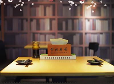 今日寿司图4