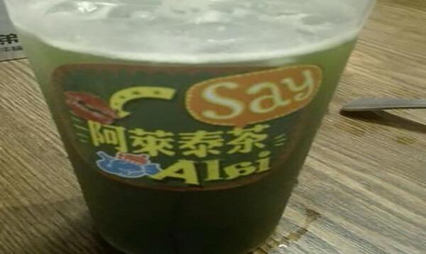 阿莱泰茶饮品加盟条件