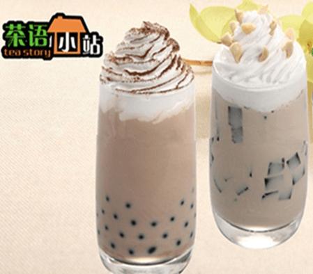 茶语小站饮品图2