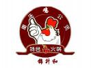 錦升和重慶雞公煲