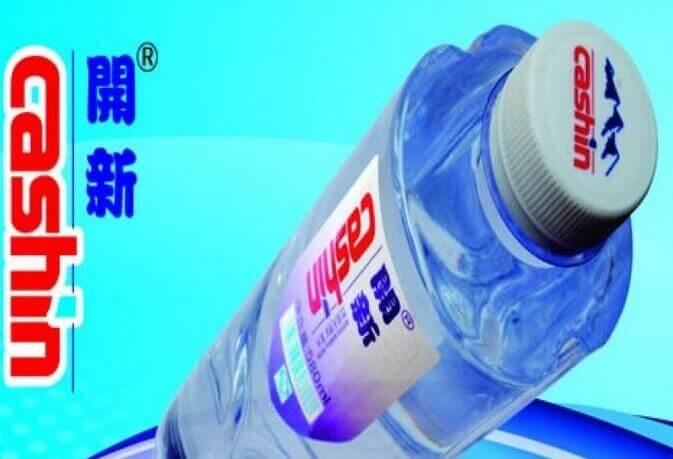 开新矿泉水饮品品牌介绍