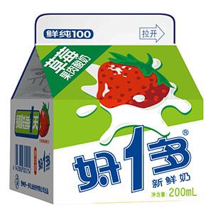 好一多牛奶图3
