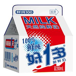 好一多牛奶图4