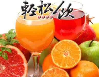 轻松饮饮品图3