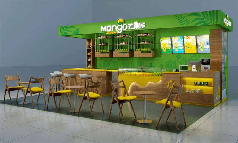 芒果屋饮品图1
