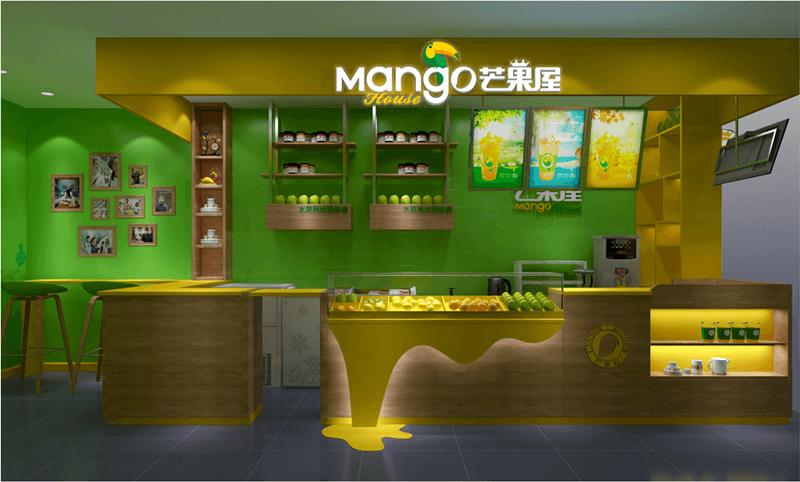 芒果屋饮品图2