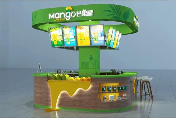 芒果屋饮品图3