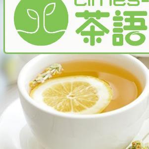 茶语时光饮品图1