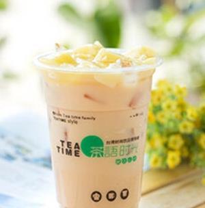 茶语时光饮品图3
