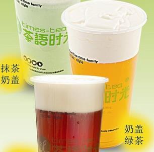 茶语时光饮品图4