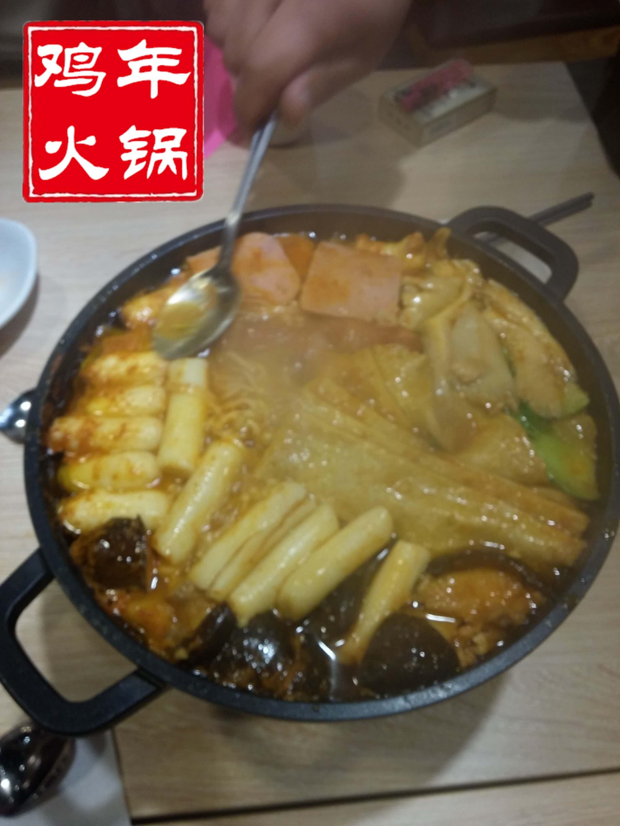 韩国长腿欧巴炸鸡图1