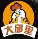 大邱里韩式炸鸡