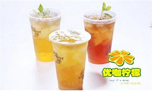 优咖柠檬饮品品牌介绍