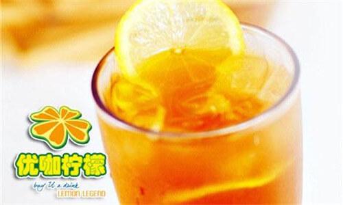 优咖柠檬饮品加盟优势
