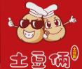 土豆俩砂锅土豆粉