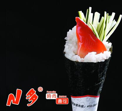 N多时尚寿司图4