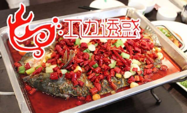 江边诱惑烤鱼图6