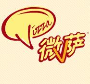 微薩手握比薩