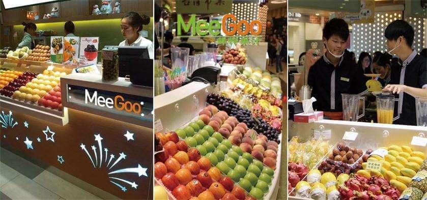 MeeGoo鲜榨果汁图2