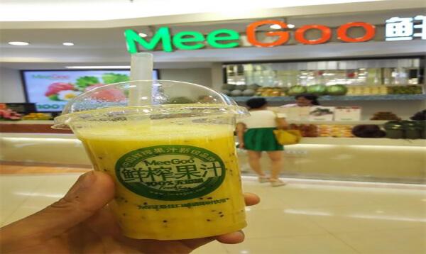 MeeGoo鲜榨果汁品牌介绍图1
