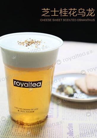 royaltea金御皇茶