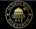 奥德曼葡萄酒