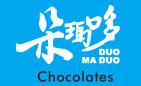 朵玛哆巧克力品牌