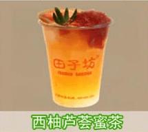 草本奶茶图1