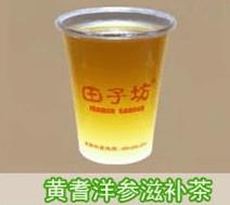 草本奶茶图2