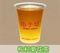 草本奶茶图3