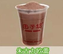 草本奶茶图4