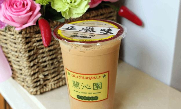 蘭沁園港式奶茶图2