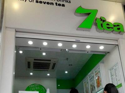 7TEA奶茶图2