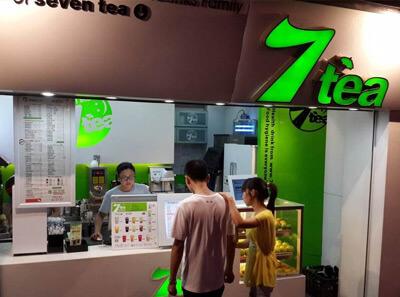 7TEA奶茶图4